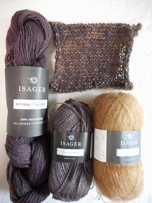 リトルセーター(Littele Sweater) キットC (Mサイズ)