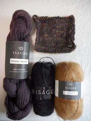 リトルセーター(Littele Sweater) キットD (Mサイズ)