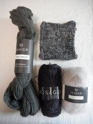 リトルセーター(Littele Sweater) キットE (Mサイズ)