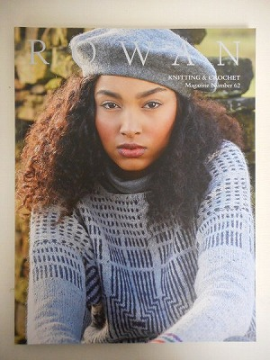 Rowan Knitting & Crochet Magazine 62