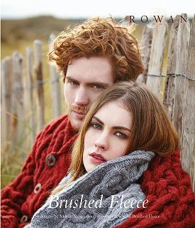 Brushed Fleece (ZB161)