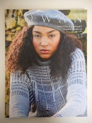 Rowan Knitting & Crochet Magazine 62