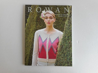 Rowan knitting & Crochet Magazine 69 (2021SS)