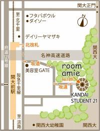 room amie 地図